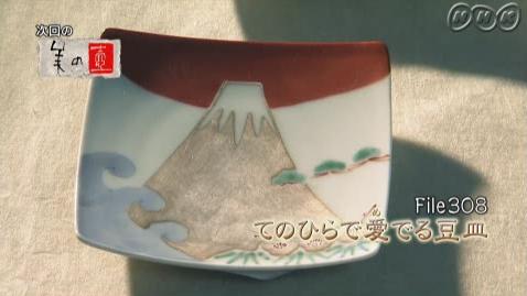 美の壺スクショ