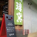 2014年有田陶器市終了のお知らせ